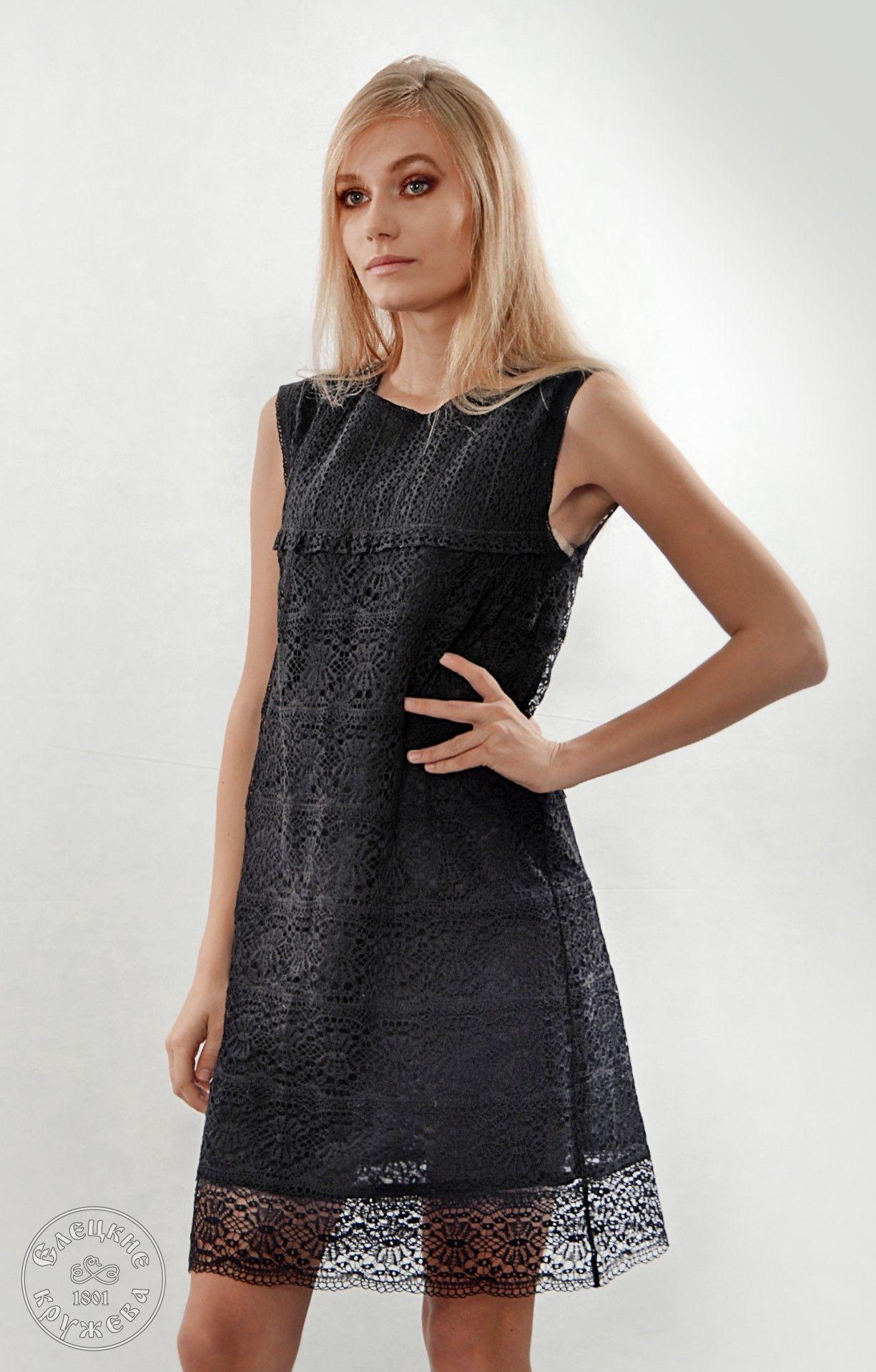 Yelets lace / Women's lace dress С2155