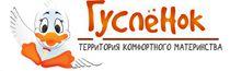 Guslenok - IP Kovalev SN