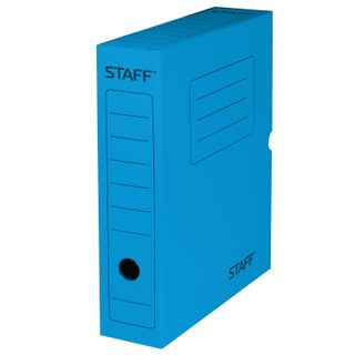 Archival box with flap A4 (260х325 mm), 75 mm, up to 700 sheets, - corrugated cardboard, BLUE, ROSE