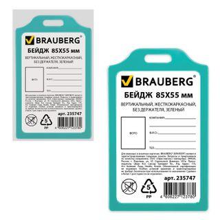 BRAUBERG / Badge vertical rigid frame without holder, GREEN, 55x85 mm