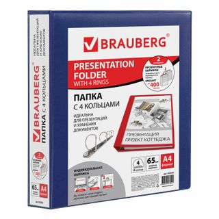 Folder on 4 rings with front transparent pocket BRAUBERG, cardboard/PVC, 65 mm, blue, up to 400 sheets