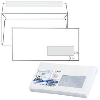Envelopes E65 (110x220 mm), right window, tear strip, white, SET of 50 PCs., inner sealing