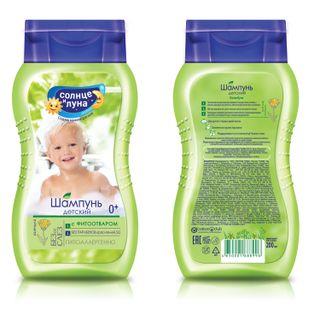 Children's shampoo 200 ml, SUN AND MOON,