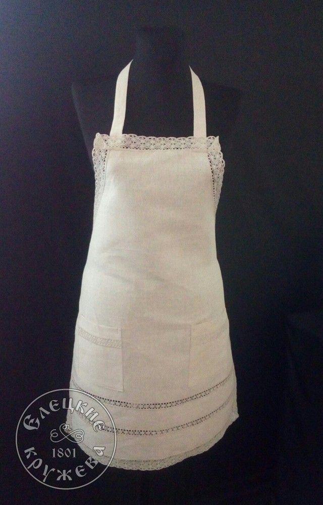 Yelets lace / Women's linen apron С11722