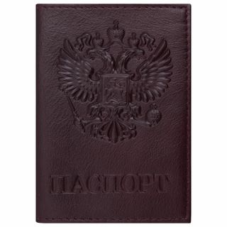 Passport cover genuine leather