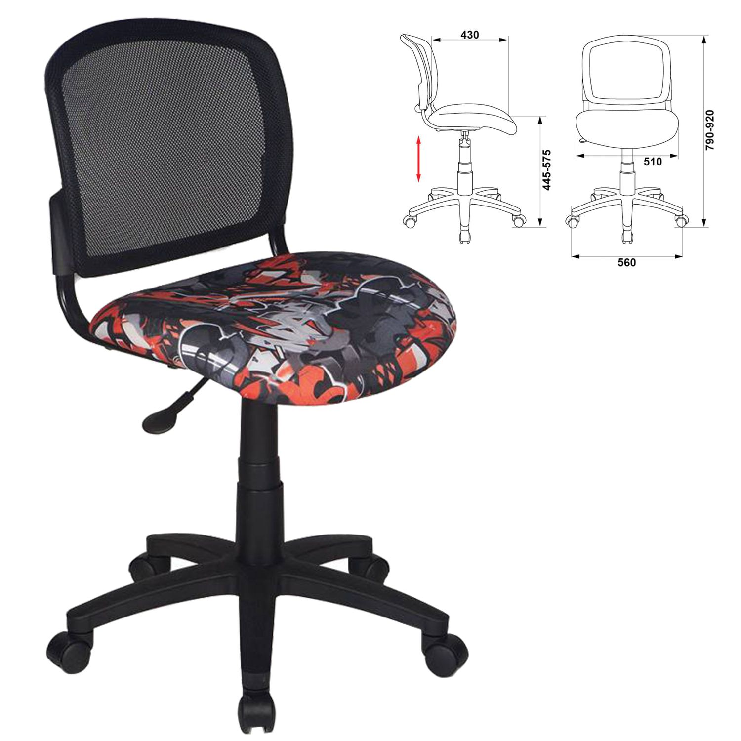 Chair CH-296NX / GRAFFITY, without armrests, black with a pattern