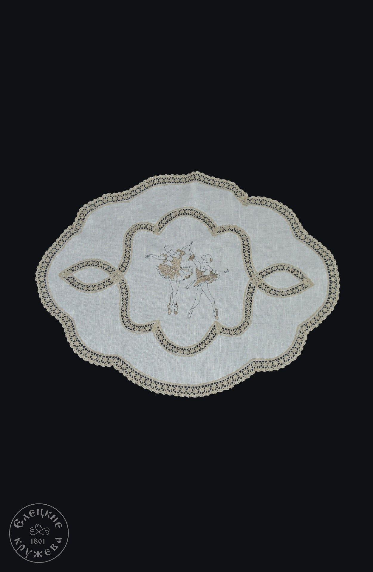 "Yelets lace / Linen napkin ""Ballet"""