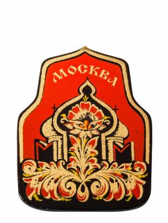 "Wooden magnet ""Moscow"""