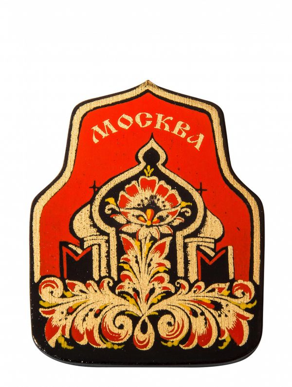 Wooden magnet 'Moscow'