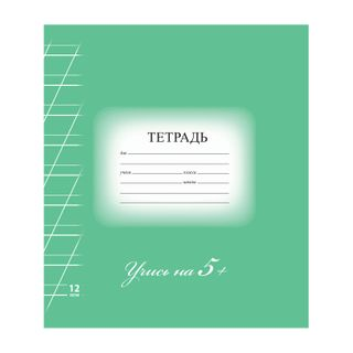 """Notebook 12 sheets BRAUBERG ECO """"5-KA"""" oblique line, cover thick coated paper, GREEN"""