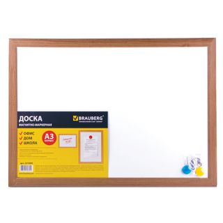 Magnetic marker board A3 (342x484 mm), BRAUBERG
