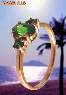 Ring in gold 585 with tsavorite