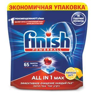 Dishwashing tablets in dishwashers 65 pieces, FINISH