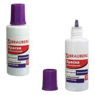 Paint BRAUBERG PROFESSIONAL stamp, clear stamp, purple, 30 ml, water based