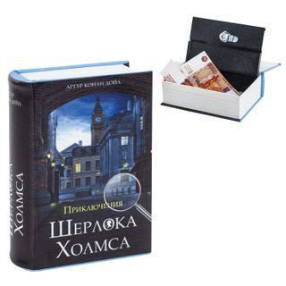 Safe-book