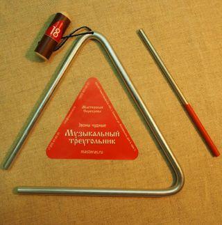 Triangle musical 18 cm.