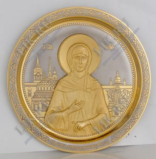Picture of Saint Blessed Xenia of Petersburg