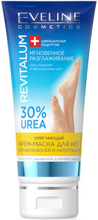 Soothing cream mask for the feet against blisters and calluses, series revitalum, Avon, 100 ml