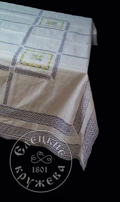 """Yelets lace / Table set """"Tablecloth and napkins"""" С2162"""