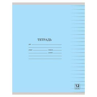 "Notebook 12 sheets UNLANDIA CLASSIC, line, cardboard cover, ""BLUE"""