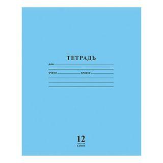 Notebook 12 sheets, HATBER VK, line, cover cardboard,