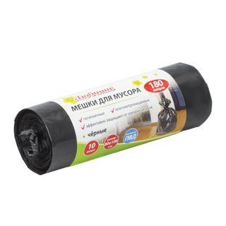 LYUBASHA / Garbage bags 180 l, black, 10 pcs per roll, LDPE, 24 microns, 80x106 cm (± 5%), economy