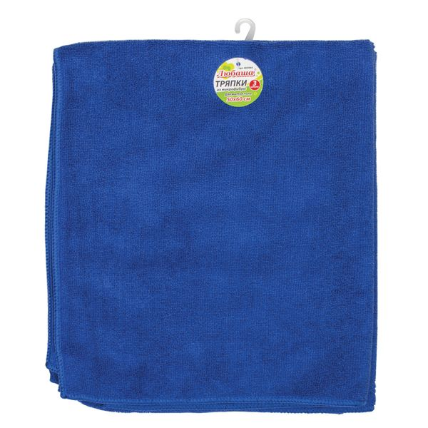 LYUBASHA / Rags for cleaning the floor ECONOMY, microfiber, 50x60 cm, blue, SET 3 pcs