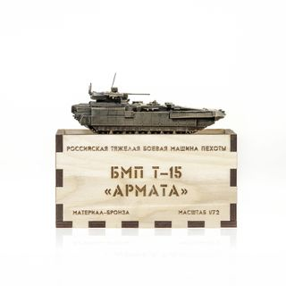 "The model of the tank ""Armata"" T-15 1:72"