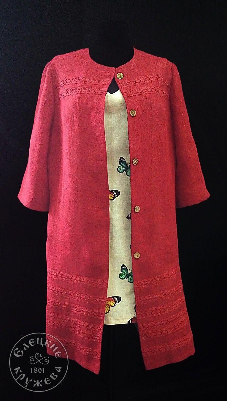 Yelets lace / Women's linen coral coat