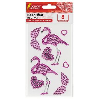Stickers of rhinestone FLAMINGO decorative elements 8, 9,5x15,5 cm, TREASURE ISLAND