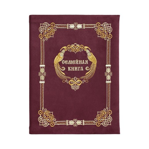 The book 'Family Book'