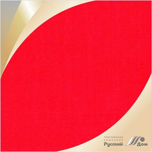 Twill No. 032 Red