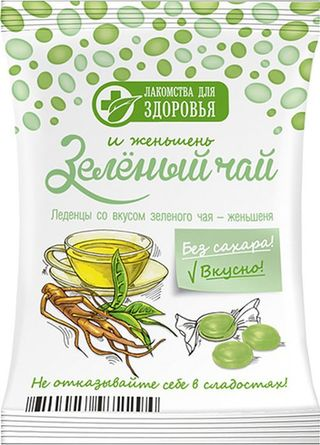 Caramel candy without sugar on isomalt with the taste of green tea - ginseng, 50 g