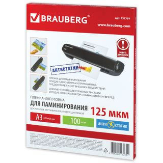 Films-blanks for lamination ANTISTATIC A3, SET 100 pcs., 125 microns, BRAUBERG