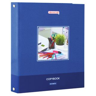 Notebook on A5 rings (175x215 mm), 120 sheets, cardboard cover, cage, glossy lamination, OFFICEMAG,