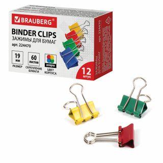 The holders BRAUBERG, SET 12 PCs. 19 mm, 60 sheets, colored cardboard box