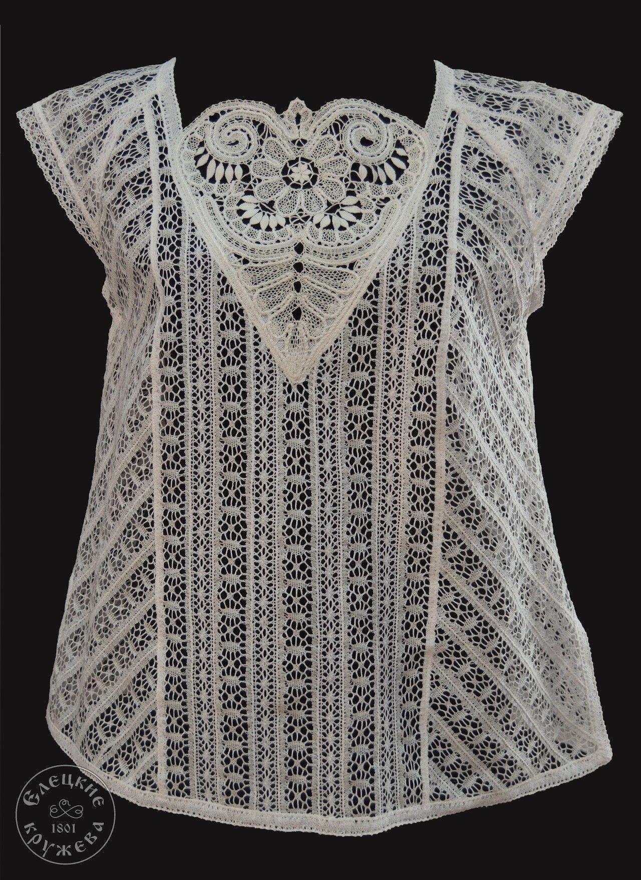 Yelets lace / Women's lace blouse С2195