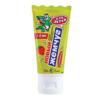 Children's toothpaste 50 ml, NEW PEARL