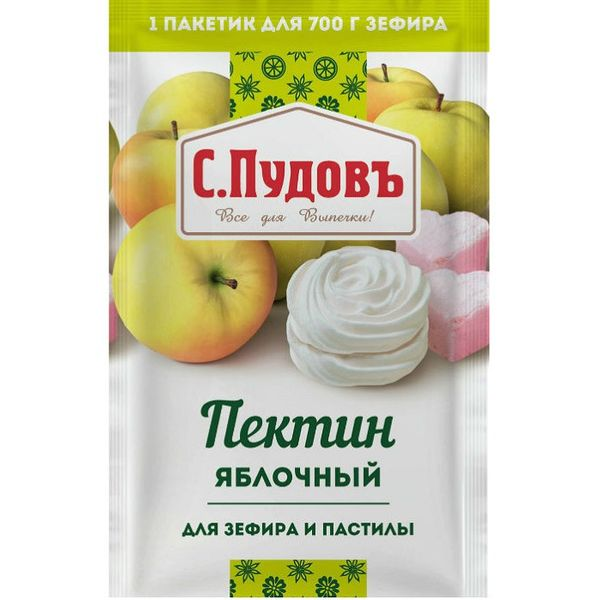 Apple Pectin For Marshmallows And Pastilles S. Pudov, 10 G