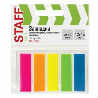 Bookmark adhesive STAFF, NEON, 45х12 mm, 5 colors x 20 sheets, plastic base