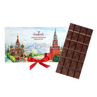 Souvenir Chocolate