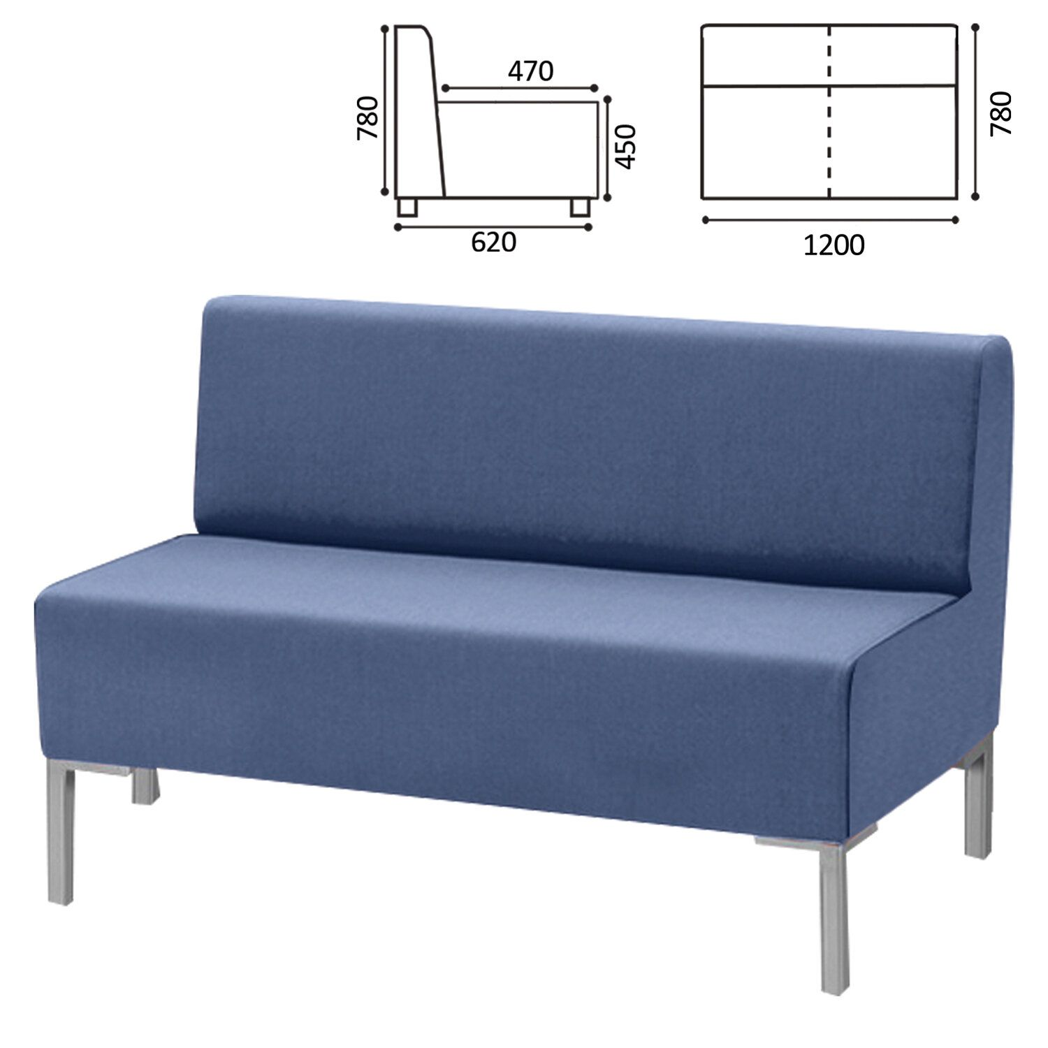 """GARTLEX / Sofa soft double """"Host"""" M-43, 1200x620x780 mm, without armrests, eco-leather, blue"""