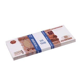 Comic money