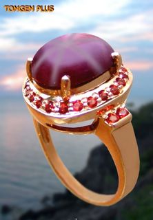 585 gold ring with 9x11 mm star-shaped ruby and pink sapphires