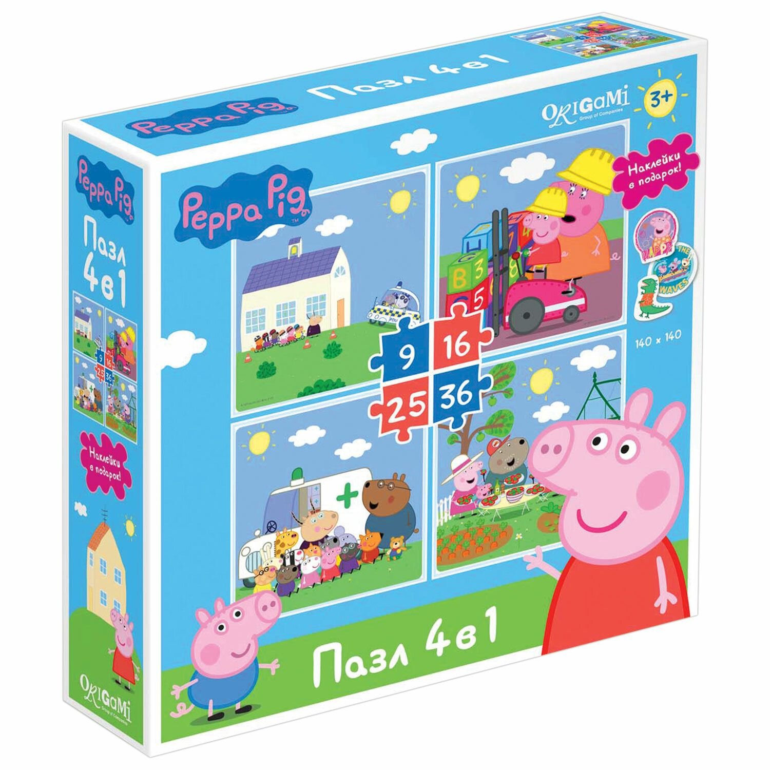 """Puzzle Peppa Pig """"Summer days"""", 4 in 1, 9-16-25-36 elements, ORIGAMI"""