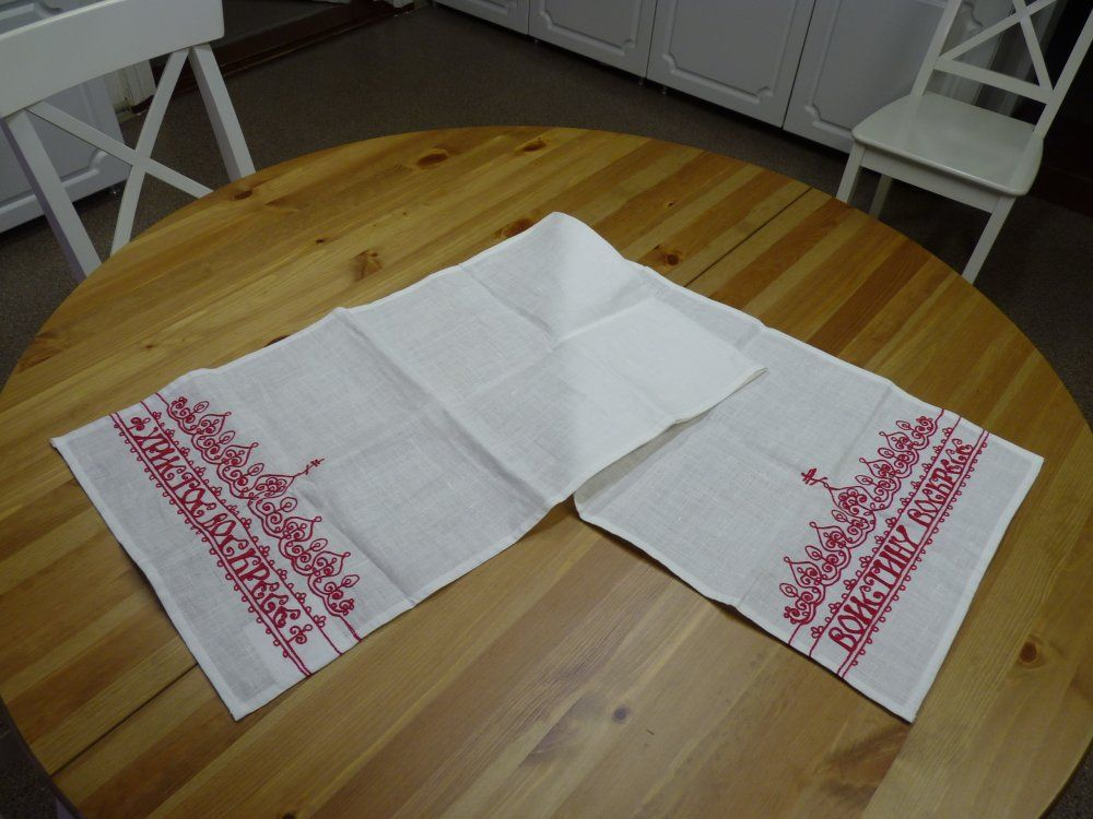 "A towel of white linen ""Christ is risen - truly he is risen"" Karelian patterns"