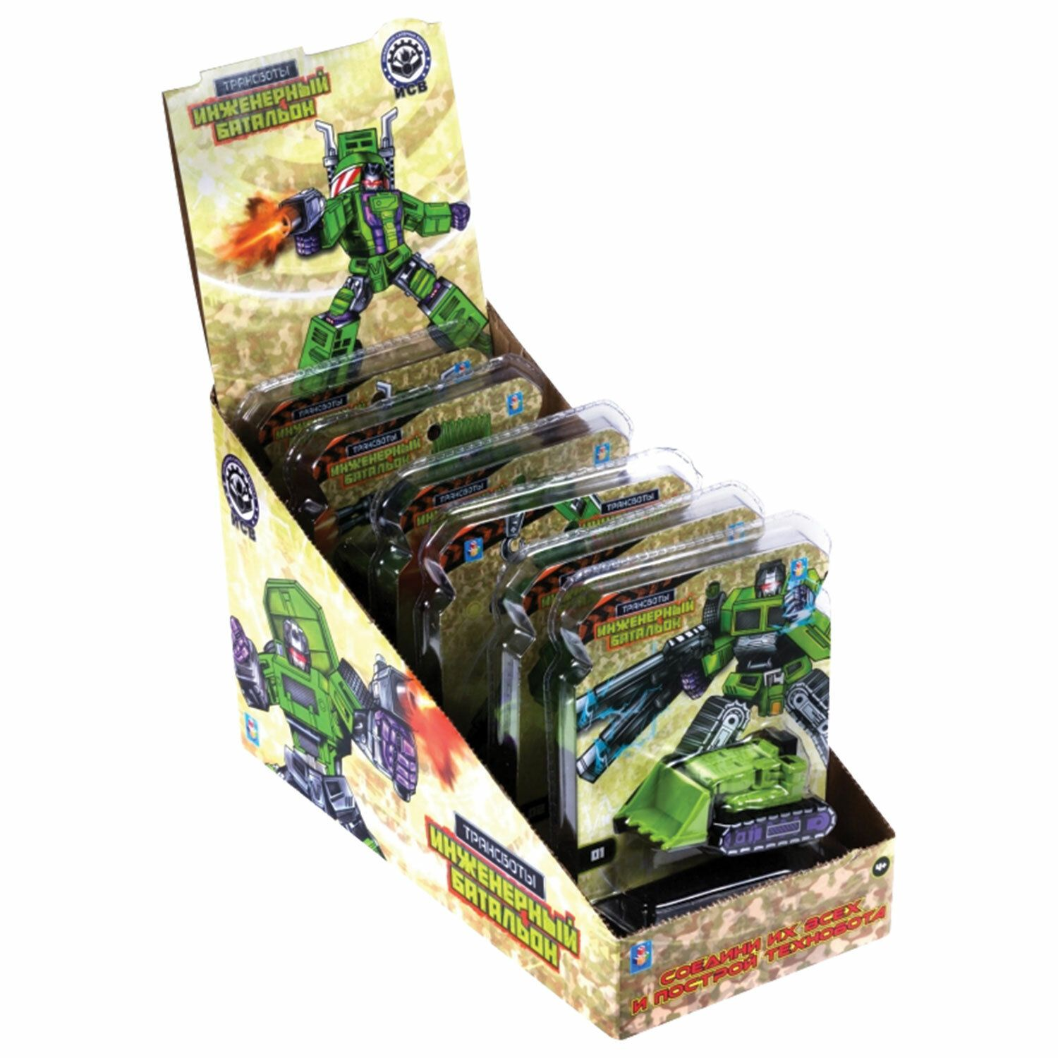 """Transbot's Transformer Toy """"Engineering Battalion,"""" assorted, display, 1TOY"""