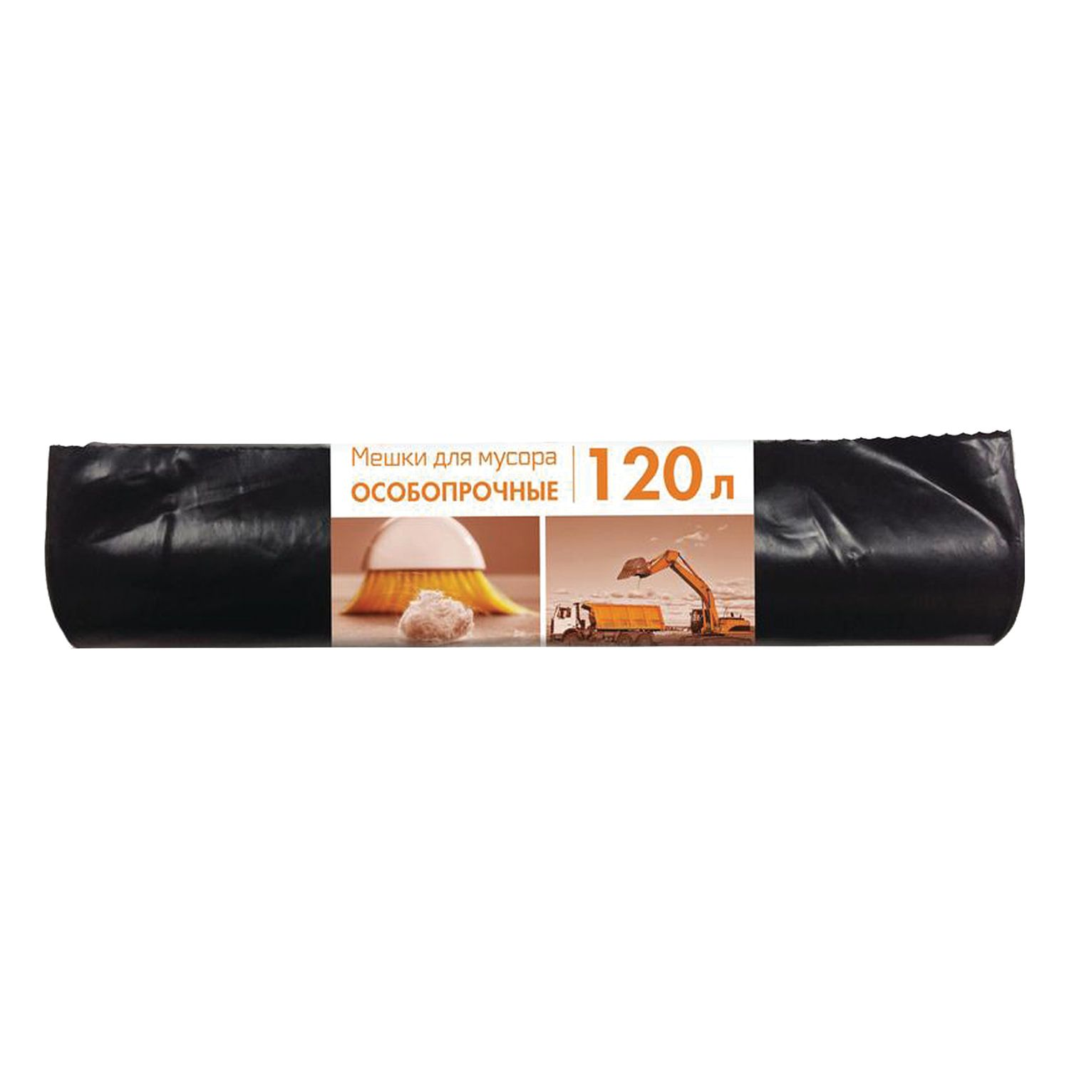 CONCEPT OF HOUSEHOLD / Garbage bags 120 l, black, 10 pcs per roll, LDPE, 80 microns, 70x108 cm, extra strong