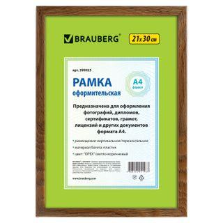 Frame 21x30 cm, plastic, baguette 15 mm, BRAUBERG