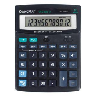 Desktop calculator OFISMAG OFM-888-12 (200x150 mm), 12 digits, dual power supply